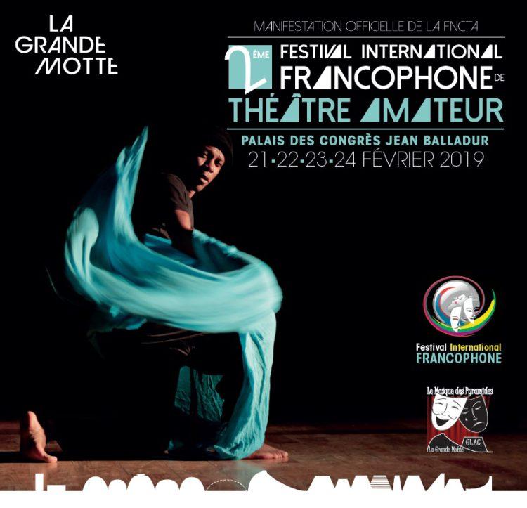 Festival international francophone de Théâtre amateur